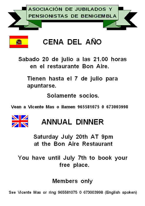 Annual dinner 20th July 2012 Poster12-2013