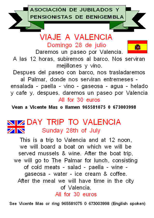 Trip to Valencia 28th July 2013 Poster14-2013