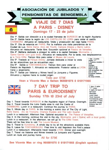 17th July 2011 - 7 day trip to Paris & Eurodisney Poster16