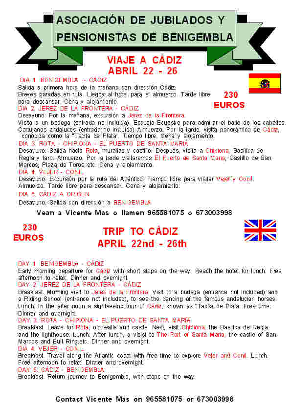Trip to Cadiz April 22nd - 26th 2015 Poster2-2015