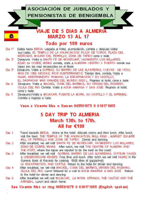 5 day trip to Almeria - 13th to 17th March 2013 Poster3-2013