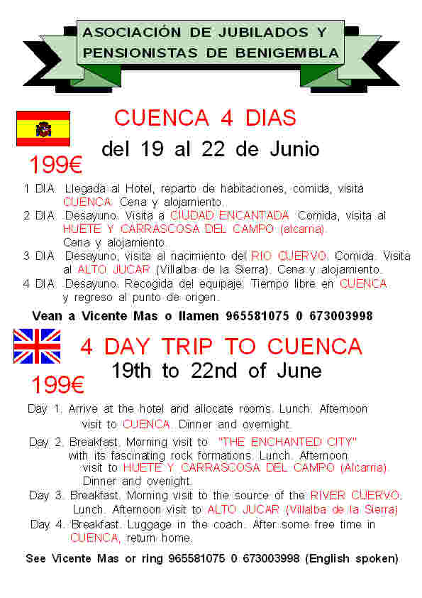 4 day trip to Cuenca 19th to 22nd June 2014 Poster7-2014