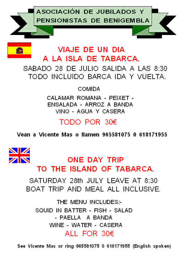 One day trip to Isle of Tabarca - Saturday 28th July 2012 Poster8-2012